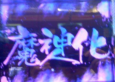 20130326_4.jpg