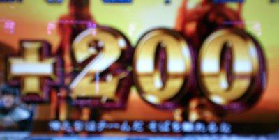 20130507_2.jpg