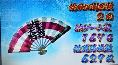 20130516_6.jpg