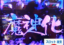 20130531_cr.jpg