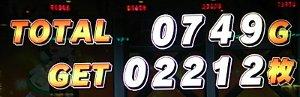 20130913_5.jpg