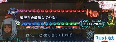20130923_cr.jpg