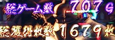 20130927_3.jpg