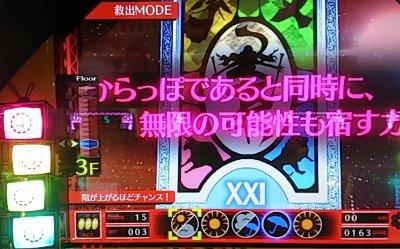 20131028_5.jpg
