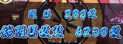 20131205_7.jpg