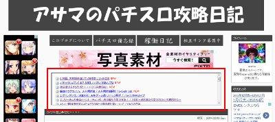 20140210_1.jpg