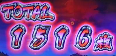 20140416_4