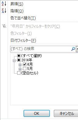 20140418_3