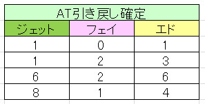 20141216_1