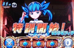 20150111_sinbure3