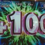 メイドルナイト チェリー4連から+100G