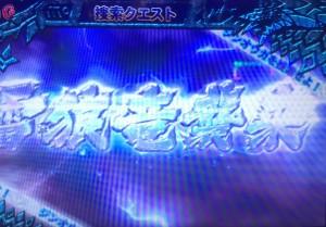 20150320_3