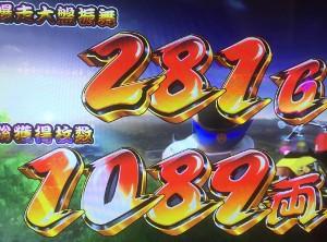 20150324_4