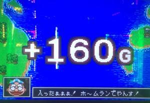 20150508_7