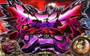 20151002_4_asurazu