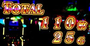 20151013_3_rupan
