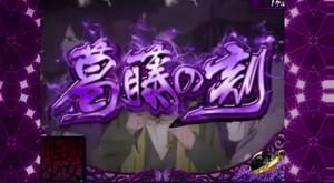 20151113_1_jigokusyouzyo