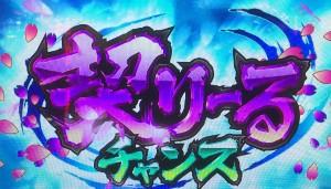 20151214_5_hyakka