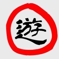 20151227_osusume_1