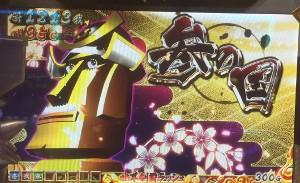 20160317_4_senkore2