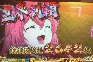 20160317_5_senkore2