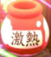 20160411_18_miruki