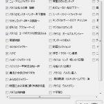 サイトセブン 自動下見プログラム作成 進捗報告