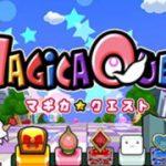 まどかマギカ2 マギカ☆クエスト ゲーム性詳細