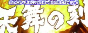 20161001_hokutosyura_3