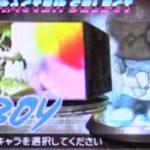 シェイク3 ボーナス演出詳細 「初打ち時はBOY選択推奨」