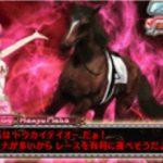 パチスロ G1優駿倶楽部 弱馬でも5週以上で打つ