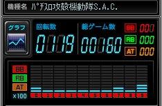 20130510_1.jpg