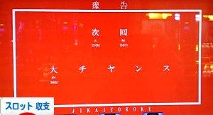 20131018_cr.jpg