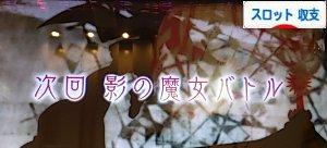 20140116_cr.jpg