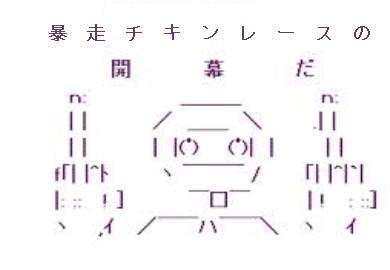 20140326_4