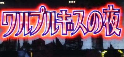 20140410_2
