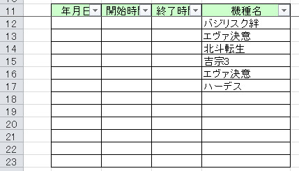 20140413_23