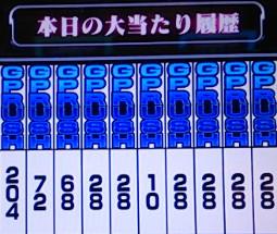 20140523_3