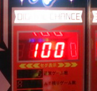 20140930_1