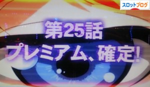 20141211_cr