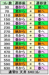 20150817_4