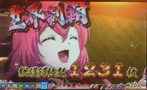 20151020_senkore_4