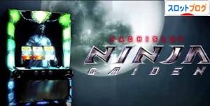 20160215_1_ninjagaiden