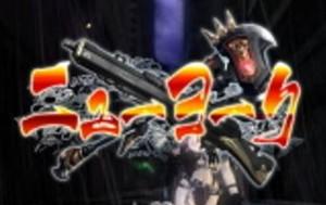 20160218_1_ninjagaiden