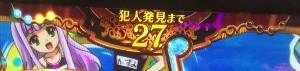 20160411_4_miruki