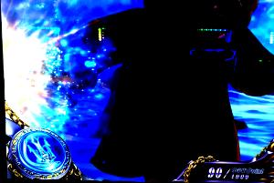 セイント セイヤ 海王 覚醒 スペシャル 槍 聖闘士星矢 スペシャル スロット新台