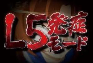 槍 セイント セイヤ スペシャル 海王 覚醒
